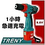 TRENY 9.6V 充電式電鑽 起子機 電動起子 鐵...
