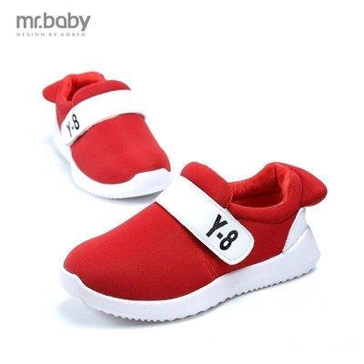【格倫雅】^學生兒童休閑鞋 兒童運動鞋 童鞋 簡約男女單鞋板鞋22626[g-l-y39