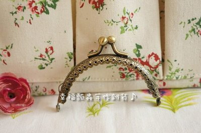 【幸福瓢蟲手作雜貨】#001399~C08517~8.5公分 半圓壓花邊古銅~拼布口金小物羊毛氈布標
