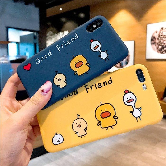 XR手機殼Apple保護套保護殼正韓國版卡通可愛小雞鴨子iPhoneXs Max XR蘋果X/6S/8/7plus手機殼
