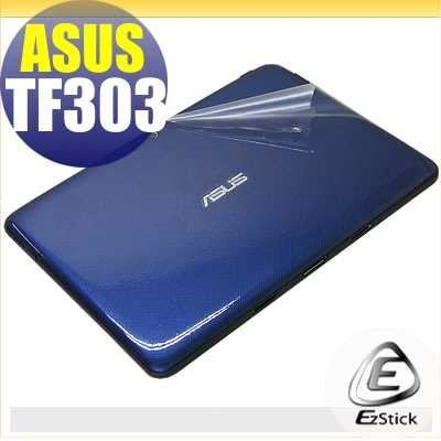 【EZstick】ASUS TF303 T303CL T303K 二代透氣機身保護貼(平板機身背貼、基座貼)DIY 包膜 K014