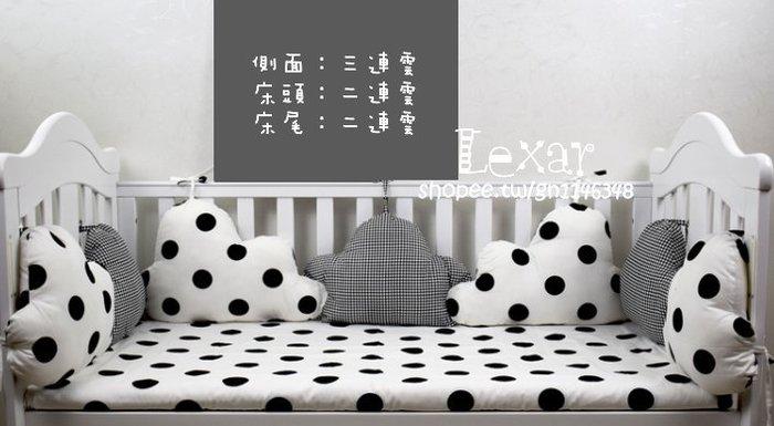 北歐嬰兒純棉床圍床擋防護欄防撞寶寶床圍嬰兒床床圍