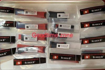 [好時計] RB 勞力士 ROLEX 326934 126600 126660 Deep sea 專用 RB 錶帶