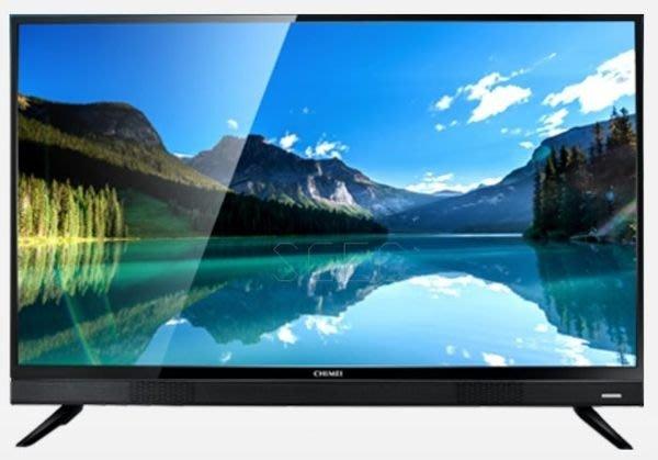 *~新家電錧~*【CHIMEI奇美 TL-32A700】 32型HD低藍光液晶顯示器【實體店面】