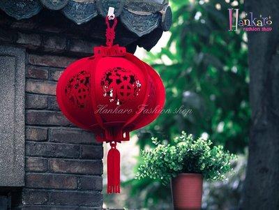 ☆[Hankaro]☆春節系列商品不織布DIY立體福字燈籠