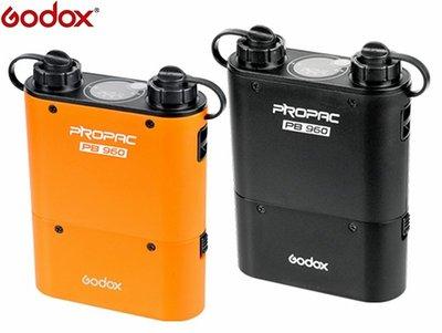 我愛買#Godox機頂閃燈電池盒PB9...