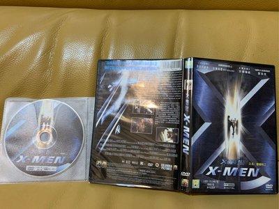 『DVD現貨』X戰警