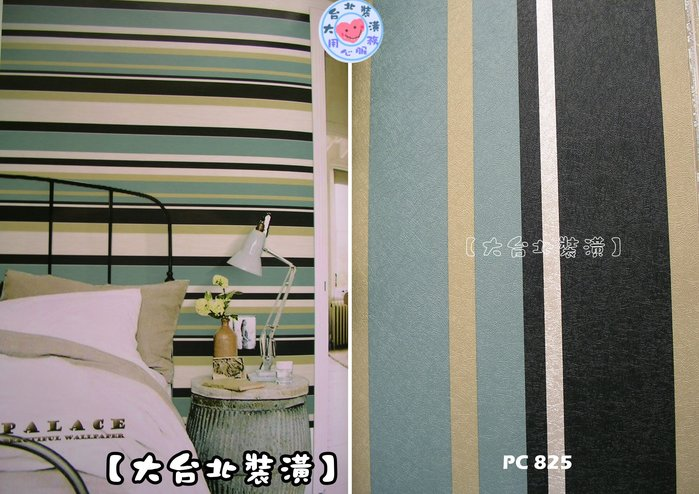 【大台北裝潢】PC國產現貨壁紙* 質感毛絲彩色粗細條紋直紋(7色) 每支650元