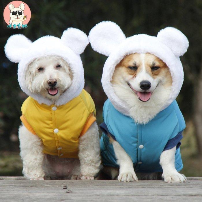 新款冬季保暖狗衣服可愛不粘毛寵物棉衣柯基泰迪中小型犬棉襖防水#柑橘小鋪# plpl 8668