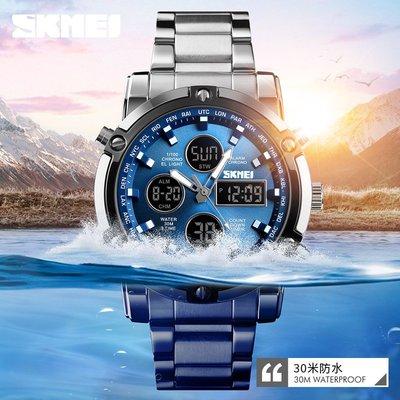 [生活家嚴選 當日發貨 送淺草寺開運錢龜]雙顯電子錶 多功能剛帶錶 大錶盤 三眼 男 防水電子錶 SKEMI 大錶 手錶