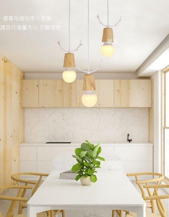 可愛裝飾小吊燈~北歐吊燈,單燈不含燈泡僅450元黑白2色可選,鹿角D2339