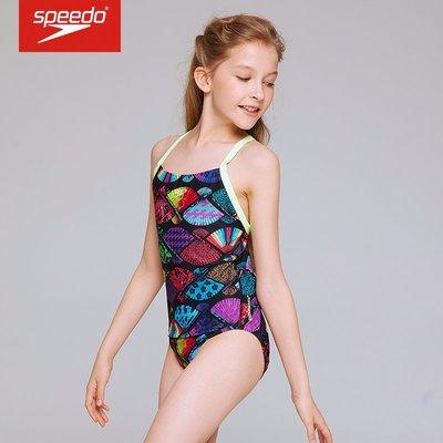 speedo兒童泳衣少女連身泳衣青少年舒適安全三角泳衣