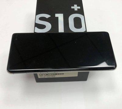 ~~冠銘通信~~ SAMSUNG Galaxy S10+( 二手) 黑色   保固內