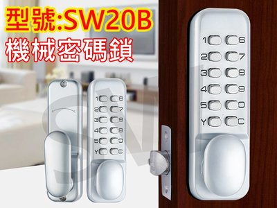 機械密碼鎖 SW20B 鋅合金 密碼鎖 大門鎖 機械鎖 按鍵密碼 門鎖 防盜鎖 無鑰匙防水防潮門鎖 可更換密碼