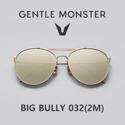全新正品 gentle monster GM BIG BULLY 范冰冰 李易峰 韓國 V牌 GM 太陽眼鏡 雷朋