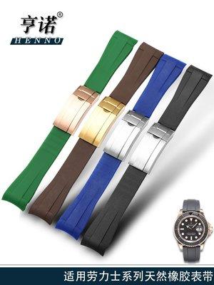 錶帶 替換錶帶 手錶配件橡膠手新品錶帶代用于勞力士rubb新er b潛水者迪通拿黑水鬼硅膠錶帶20mmYP-08