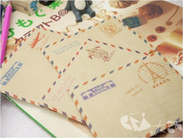 復古迷你信封/4款選@單款10枚牛皮信封保護小卡留言必備義大利布拉格倫敦巴黎鐵塔飛機