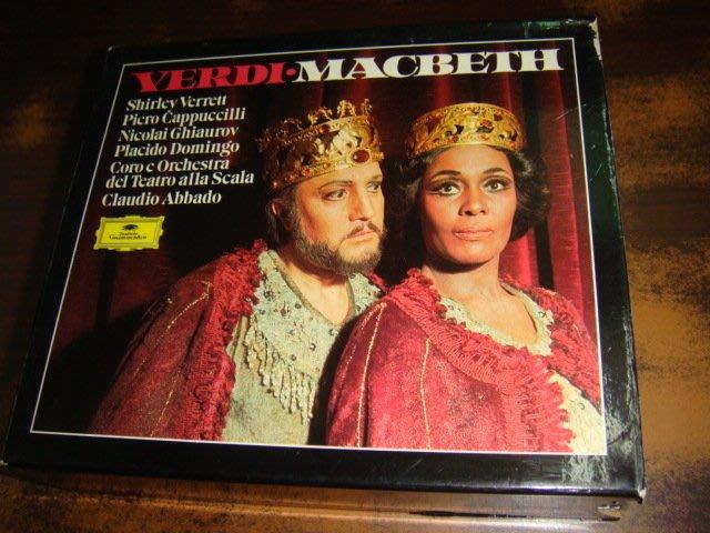 好音悅 全銀圈 Abbado 阿巴多 Verdi 威爾第 Macbeth 馬克白 史卡拉劇院管弦 德01版 無IFPI