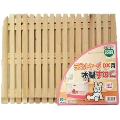 48小時出貨*WANG *日本MARUKAN天然木製兔籠專用底網MR-303 /底板(適用MR-312 MR-313)