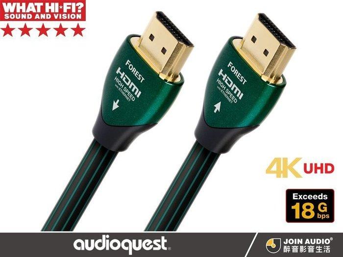 ~醉音影音 ~美國 AudioQuest Forest 2m HDMI 影音訊號線.4K