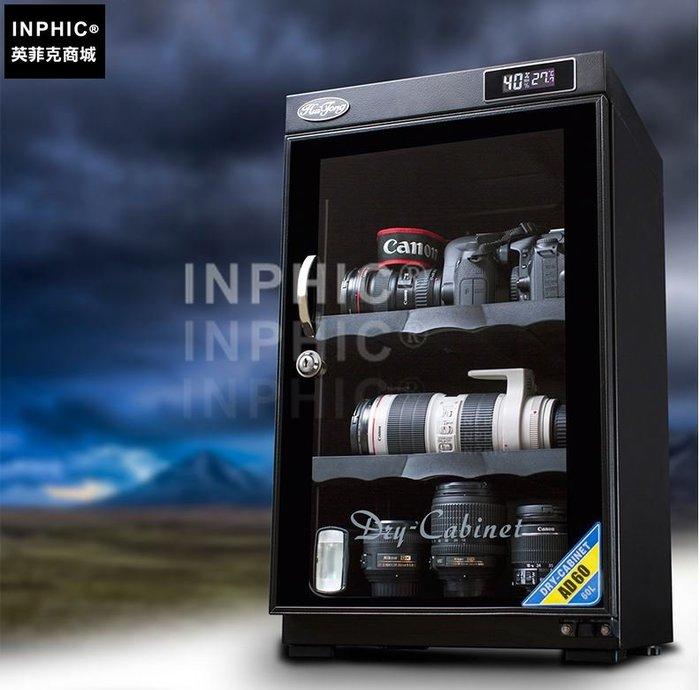 INPHIC-相機乾燥箱 電子防潮箱 單反除濕防潮櫃數控防黴實驗室儀器箱-B款_S1879C