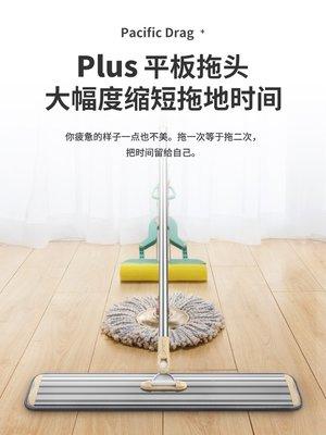hello小店-平板拖把一拖木地板拖把旋轉拖布家用拖地凈懶人墩布大號塵推托把#拖把#掃把#衛生用品#