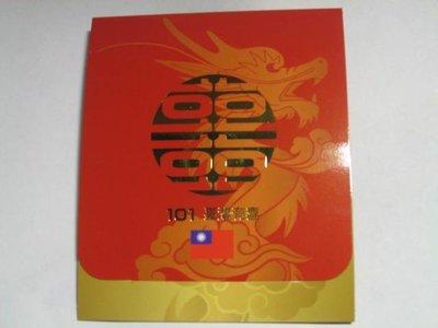 Susan 的舖』台灣有喜 2012馬英九總統農曆過年紅包袋