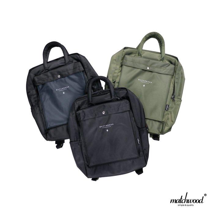 【Matchwood直營】Matchwood Basic 後背包 筆電夾層設計 全黑款 可防潑水 開學限時優惠