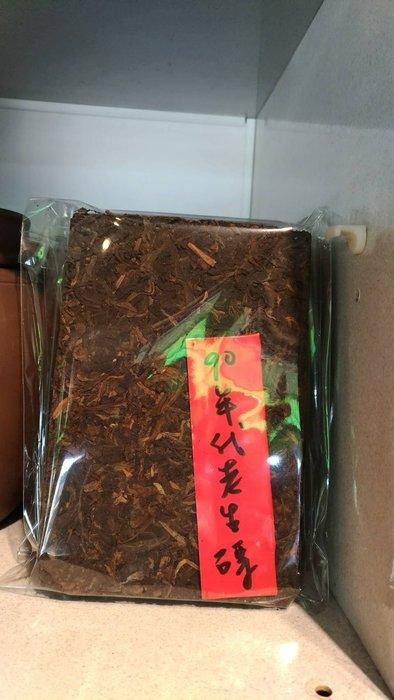 [茶太初] 80 90年代 老生磚 250克 普洱茶 生茶