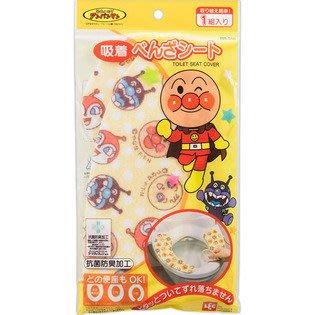 日本 ANPANMAN 麵包超人 抗菌防臭 馬桶保暖坐墊*妮可寶貝*