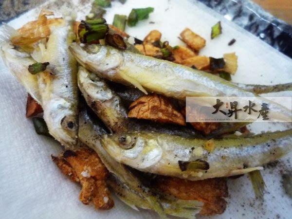【大昇水產】*日本冰鮮空運*日本料理/居酒屋指定日本特產公魚