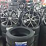 +超鑫輪胎鋁圈+  南港 NANKAMG SP-9 265/60-18 舒適、耐磨、低滾動噪音