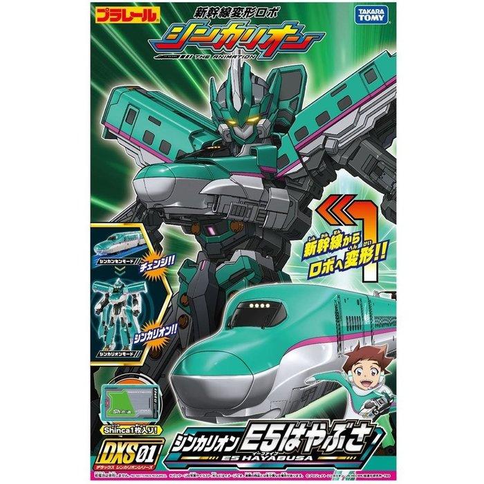 傑仲 (有發票) 麗嬰國際 公司貨 TAKARA 新幹線變形機器人 E5 隼號 TP96428
