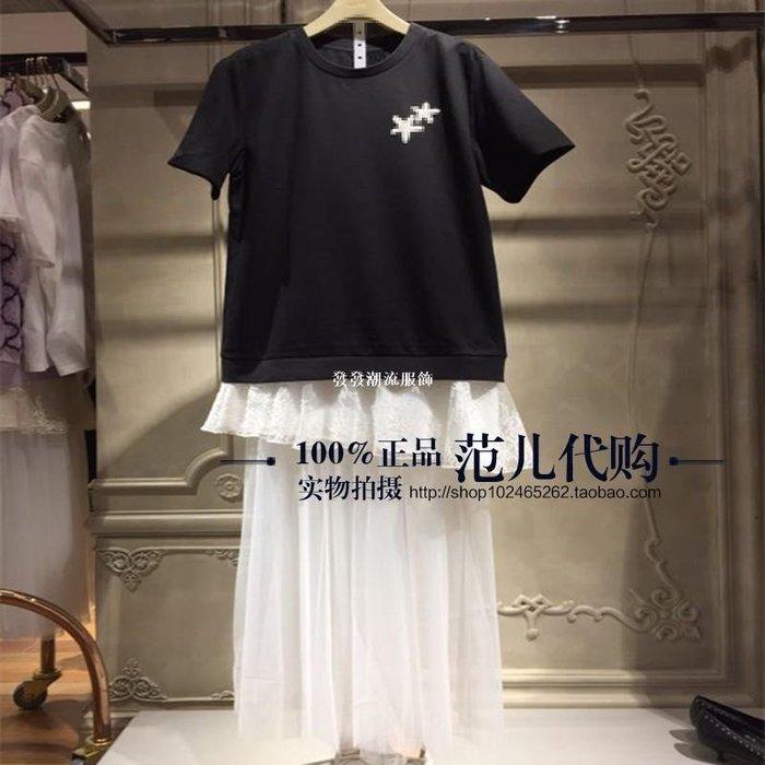發發潮流服飾2019美歐時力妮女裝夏季新款T恤拼接網紗連身裙兩件套1ZY2082450