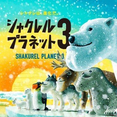 【動漫瘋】 日本正版 代理 轉蛋 扭蛋 戽斗動物園 1代+2代+3代+4代