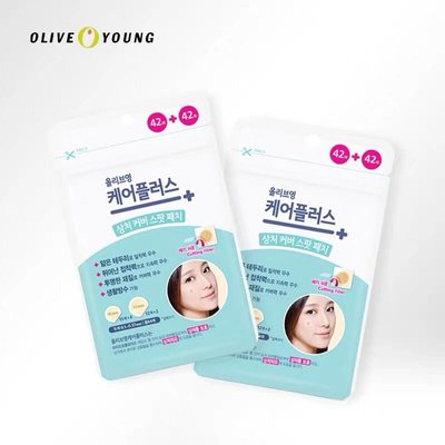 韓國olive young隱形皮膚痘痘貼84貼ㄧ入痘痘遮蓋貼
