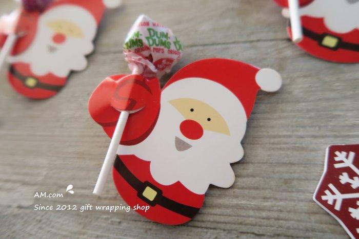 AM好時光【AB04】韓款 聖誕節 棒棒糖❤甜品桌布置 幼稚園 耶誕同樂會 婚宴訂婚結婚禮品 送客喜糖 禮物盒 派對糖果