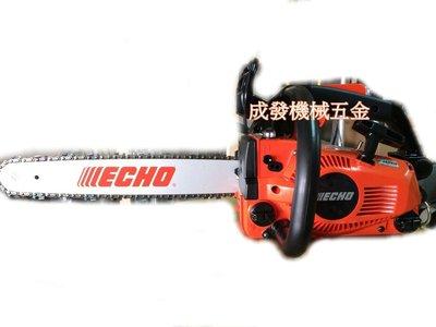 ㊣成發機械五金批發㊣日本進口 共立 CS-3000 引擎 鏈鋸機 ECHO 非STIHL 小松 田中 丸山 鍊鋸 電鋸