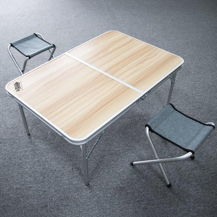 聚吉小屋 #戶外便攜折疊桌 超輕鋁合金野外釣魚桌野餐帶凳套裝桌椅