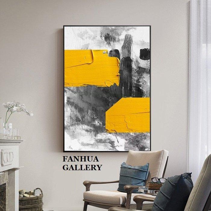 C - R - A - Z - Y - T - O - W - N 橘黃藍抽象藝術裝飾畫立體視覺抽象畫沙發背景牆三聯掛畫可訂製純手繪款