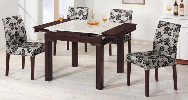 【DH】貨號G414-1《諾漫》胡桃原石收合方型餐桌/方桌 ˙質感一流˙沉穩設計˙主要地區免運