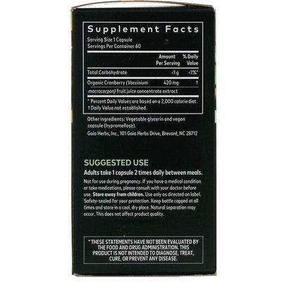 JadeDragon旗艦~美國Gaia Herbs Cranberry Concentrate蔓越莓濃縮液60粒膠囊