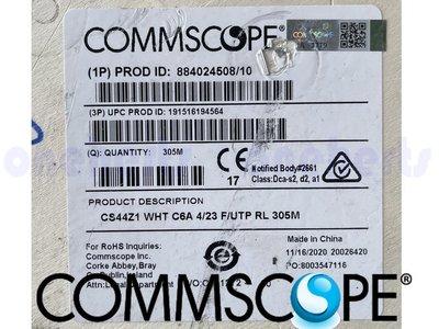 萬赫 公司貨COMMSCOPE 884024508/10 | CS44Z1 WHT CAT6A 網路線 10G 萬兆