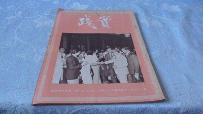 藍色小館8--------67年.實踐
