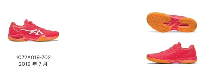 【n0900台灣健立最便宜】2019 ASICS 羽球系列(女) 1072A019-702