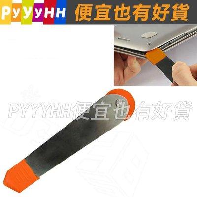 拆機撬片 滾輪式 拆機 撬片 iPad 開殼 拆機翹片 拆殼棒 可轉動拆殼 雙用金屬撬棒 拆機工具 維修 專用 現貨