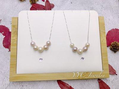 【YYC Jewelry】淡水珍珠 極光 巴洛克 圓珠 項鍊 s925銀鏈16吋 #P7 #P8