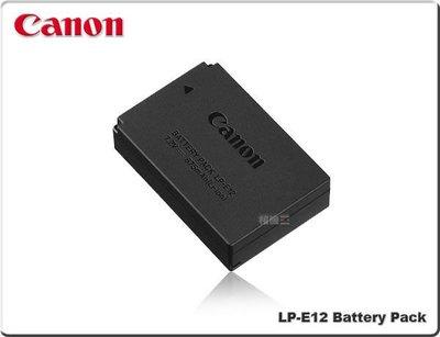 ☆相機王☆Canon LP-E12 原廠電池﹝EOS M100 適用﹞LPE12 (2)