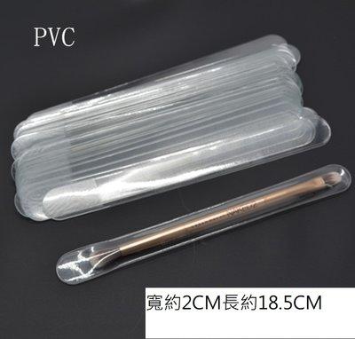 【愛來客】化妝刷袋子 保護套 PVC包裝袋 收納袋透明 防塵 防水 保護套(1個不含刷具)