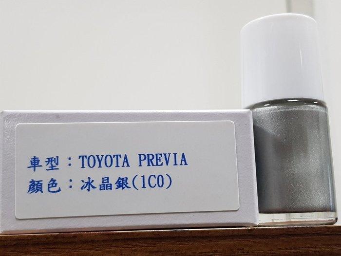 艾仕得(杜邦)Cromax 原廠配方點漆筆.補漆筆 TOYOTA PREVIA 顏色:冰晶銀(1C0)
